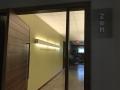Entrance to Zen Area